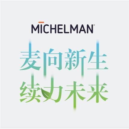 Michelman Shanghai Sustainability Center Opening